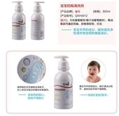 雀氏宝宝奶瓶清洗剂 500ml
