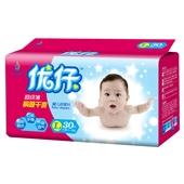 优仔超薄透气婴儿纸尿片L(大码)【湖南健氏公司】