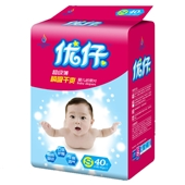 优仔超薄婴儿纸尿片 立体护围S(小码)【湖南健氏公司】