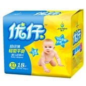 优仔超薄婴儿纸尿片XL (加大码)【湖南健氏公司】