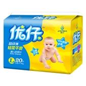 优仔超薄婴儿纸尿片L(大码)|湖南健氏
