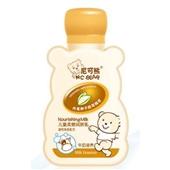 尼可熊儿童柔润滋养乳
