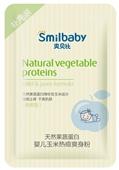 爽贝比天然果蔬蛋白婴儿玉米热痱爽身粉(去痱型)(