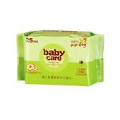 皮皮狗婴儿舒缓亲肤湿巾(80片装)