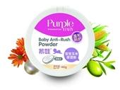 紫娃宝宝玉米尿湿粉