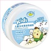 鳄鱼宝宝儿童玉米清凉热痱粉
