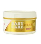 伊伊奶黄金婴童玉米尿湿粉