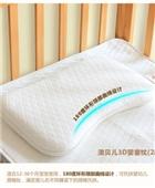 澳贝儿3D婴童枕(2段)(1-3岁)
