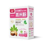 酷幼金胚芽·蒸米粉 一段 菠菜AD钙