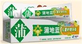 蒲地蓝儿童护理柠檬味牙膏