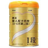完达山菁采婴儿配方奶粉(1段,900克)