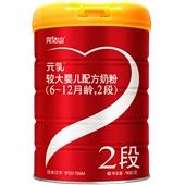 完达山元乳较大婴儿配方奶粉(2段,900克 )