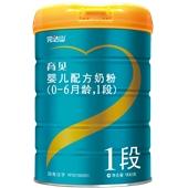 完达山育见婴儿配方奶粉(1段,900克)