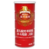 美可高特红罐1段婴儿配方羊奶粉 600g