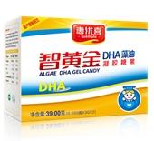 惠优喜智黄金藻油DHA凝胶糖果
