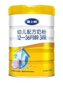 雅士利幼儿配方奶粉3段