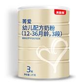 贝因美菁爱系列配方奶粉