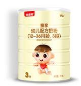 贝因美童享系列配方奶粉