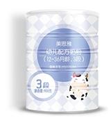 美思雅系列配方奶粉