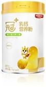 聪尔壮乳钙营养粉