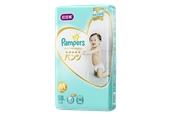 日本进口一级帮宝适婴儿 拉拉裤