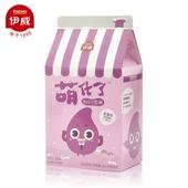 伊威酸奶雪果-紫薯味