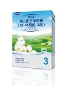 纽贝滋幼儿配方羊奶粉盒装400g