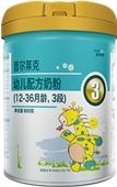 普尔莱克幼儿配方奶粉
