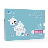 新维士DHA藻油凝胶糖果(90粒)