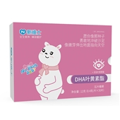 新维士DHA叶黄素酯压片糖果(30片)