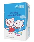 新维士DHA藻油凝胶糖果(无糖型)