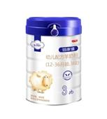蓓康僖婴幼儿配方羊奶粉 3段