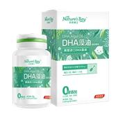 天然博士DHA藻油凝胶糖果(90粒)