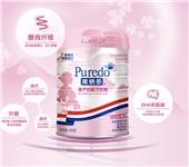 美纳多孕产妇配方奶粉