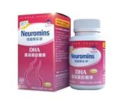 美国纽曼斯乐孕型DHA藻油凝胶糖果成人60粒