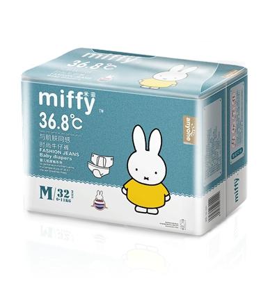 SOLOVE ANYONE系列米菲婴儿牛仔纸尿裤M