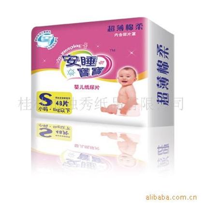 安睡宝宝纸尿片