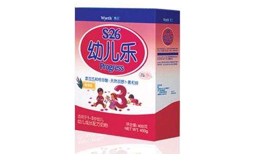 惠氏S-26幼儿乐奶粉