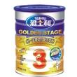 雅士利罐装幼儿配方奶粉3段