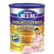 雅士利罐装孕产妇特殊配方奶粉