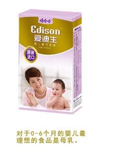 爱迪生奶粉0-6个月