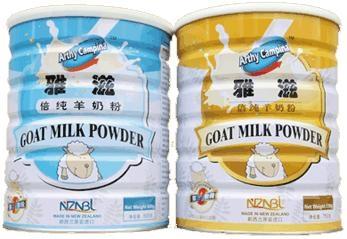 雅滋倍纯羊奶粉   368元