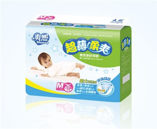 爽然超薄柔爽婴儿纸尿裤