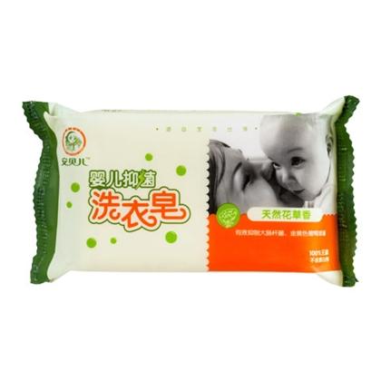 安贝儿婴儿抑菌洗衣皂