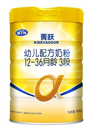 雅士利菁跃幼儿配方奶粉3段
