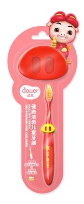 逗儿猪猪侠系列儿童健康洁齿牙刷