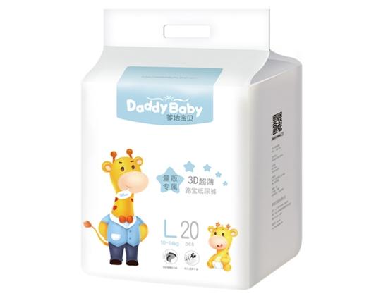 爹地宝贝3D超薄路宝纸尿裤L20