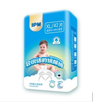 IPM会说话的纸尿裤新生婴儿尿不湿xl码