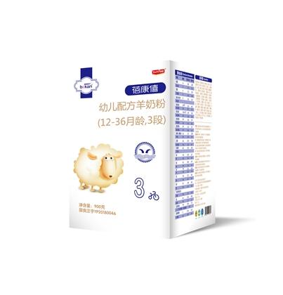 蓓康僖纯羊时代婴幼儿配方羊奶粉 3段