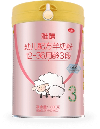 太子乐雅臻幼儿配方羊奶粉